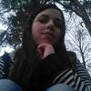 Вероника, 17, г.Новогрудок