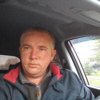 игорь, 46 лет, Водолей, Москва