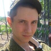 Алексей 25 лет (Рыбы) Верхний Уфалей