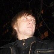 Алекс 30 Луганск