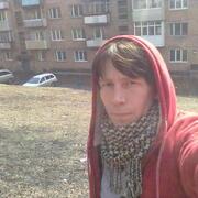 максим 35 Находка (Приморский край)