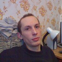иван, 40 лет, Телец, Томск