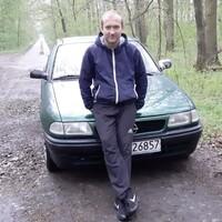 Slavik, 25 лет, Водолей, Запорожье