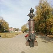 Николай 55 Москва