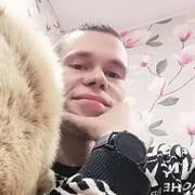 Макс 24 Северодвинск