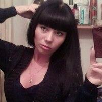 Елена, 31 год, Скорпион, Санкт-Петербург