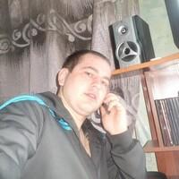 евгений, 31 год, Телец, Райчихинск