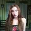 Grace Pamintuan, 23, г.Манила