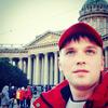 Артём, 24, г.Нижний Новгород