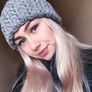 Елена 19 Новокузнецк