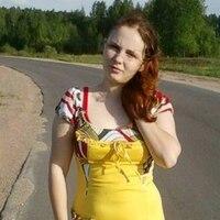 анастасия, 28 лет, Дева, Демидов
