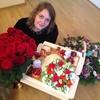 Anna, 38, Kassel