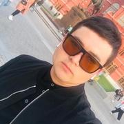 Ибрагим 21 Москва