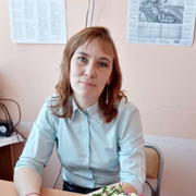 Катерина 41 Екатеринбург