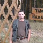 Олег 58 Домодедово