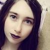 Аня, 21, г.Луганск