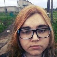 Эльмира, 21 год, Стрелец, Ванино