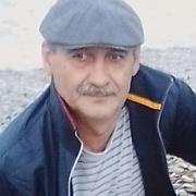 Заур 50 Ростов-на-Дону