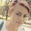 Светлана, 41, г.Тула