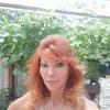 Марина, 49, г.Краснодар