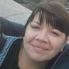 Evgeniya, 37, Fryanovo