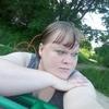 Лера, 26, г.Калуга