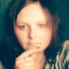 Виталиночка, 23, Кременчук