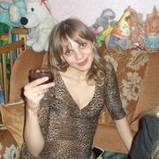 Кристина 29 лет (Лев) хочет познакомиться в Архаре