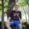 Виталий, 30, Кременчук
