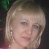 Aleksandra, 29, г.Стамбул