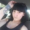 Мария, 28, г.Усть-Каменогорск