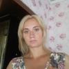 лена, 31, г.Углич