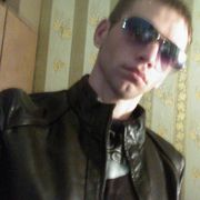 alexiy из Волгореченска желает познакомиться с тобой