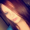 Gracie Akers, 30, Ary