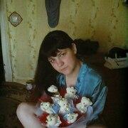 Галина 29 лет (Овен) Демидов