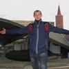 Игорь, 25, г.Opole