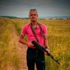 Дима, 29, г.Краснодар