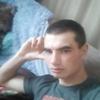 Igor, 21, Zeya