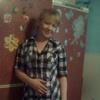 Любовь, 38, г.Вилюйск