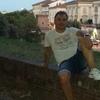Pablo, 46, г.Avellino