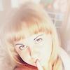 Anastasiya, 27, Bialynichy