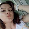 Екатерина, 19, г.Каменское