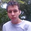 Андрей, 18, г.Хабаровск