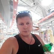 Рома 41 Ростов-на-Дону