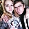 vova, 34, Snihurivka