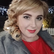 Irina 30 Александрия