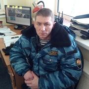 Александр 47 Сергиевск