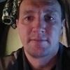 Владимир, 42, г.Биробиджан