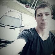 Знакомства в Бучаче с пользователем Андрій 20 лет (Скорпион)