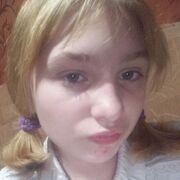 Анастасия 16 Хабаровск